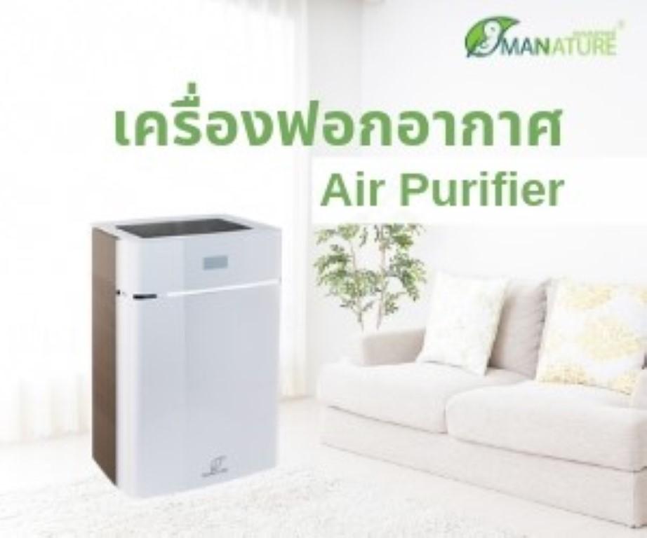 Mannature Airpurifier
