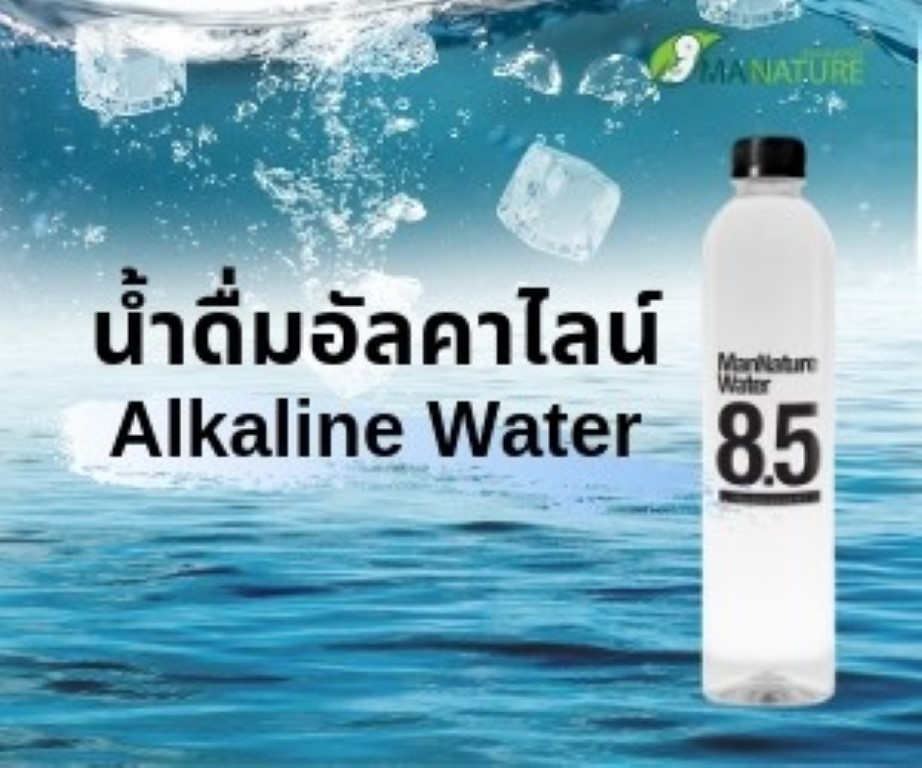 Alkaline Waterdrink