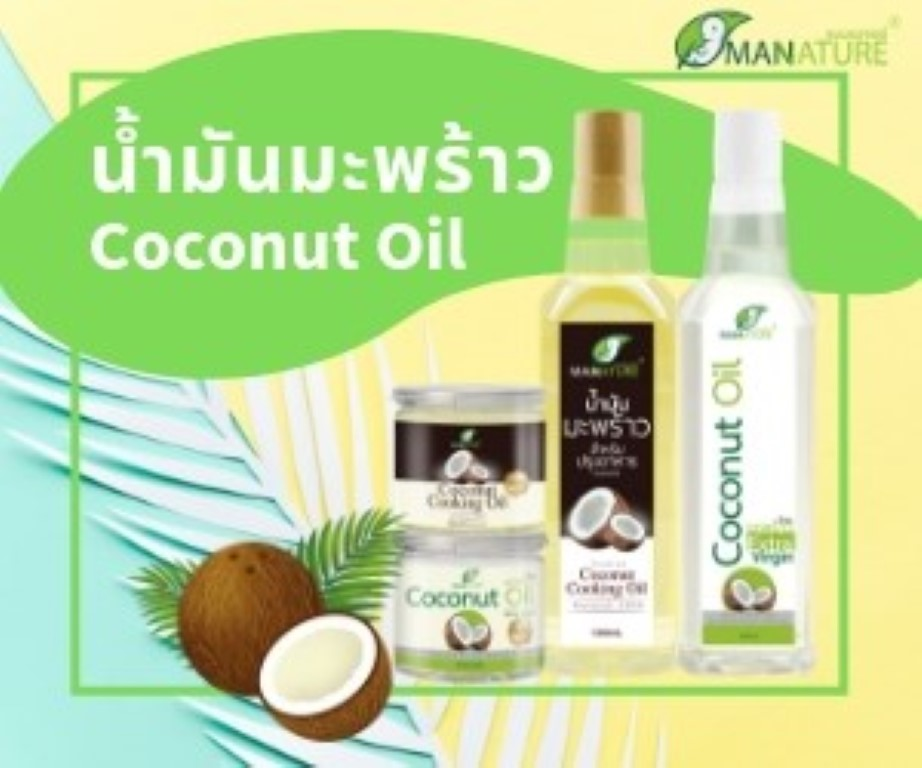 Mannature Coconut Oil