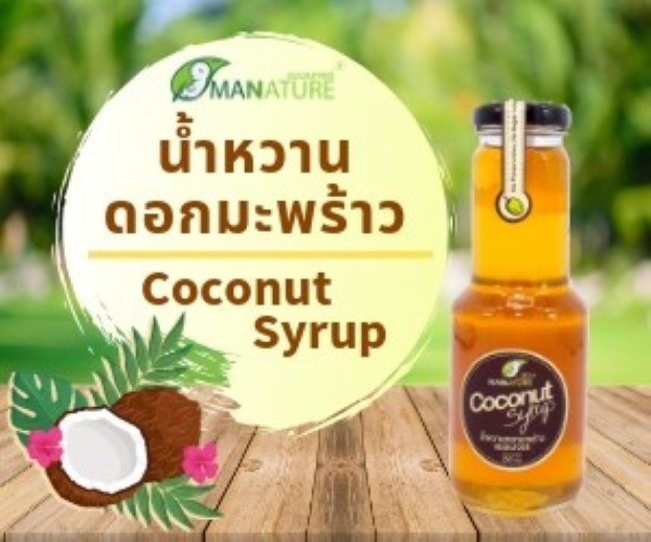 Mannature Coconut Syrup