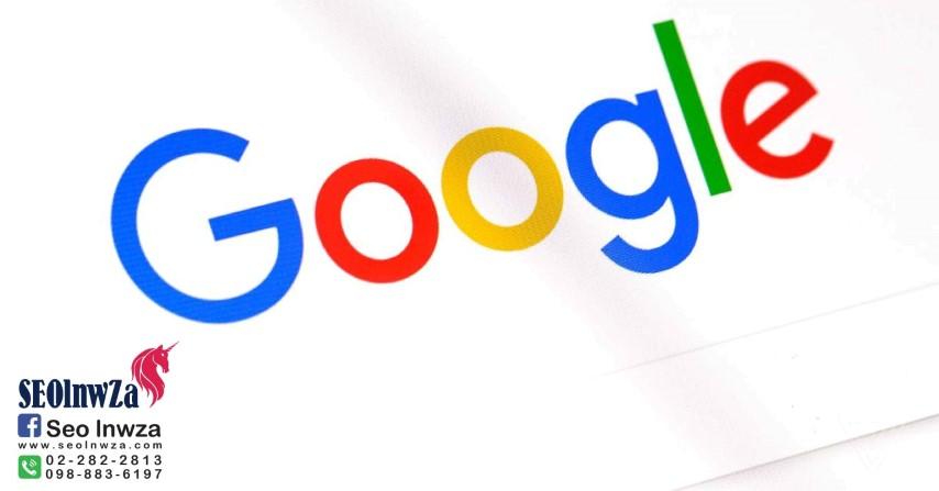 การพัฒนาของ Google