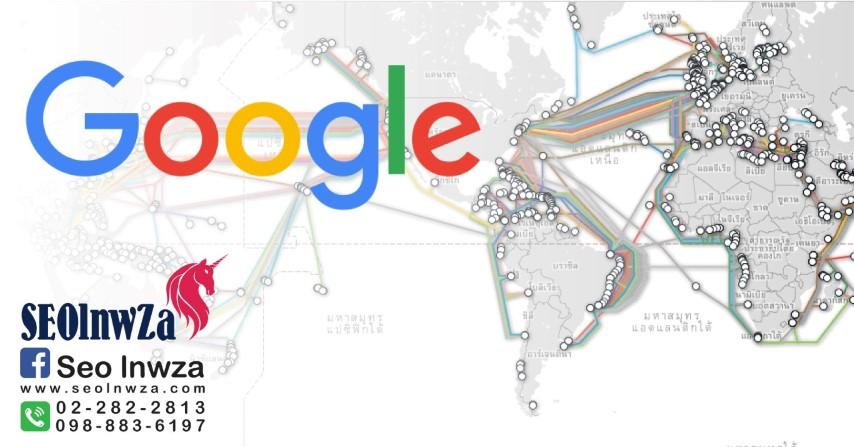 Google กับสายเคเบิ้ลใต้น้ำ