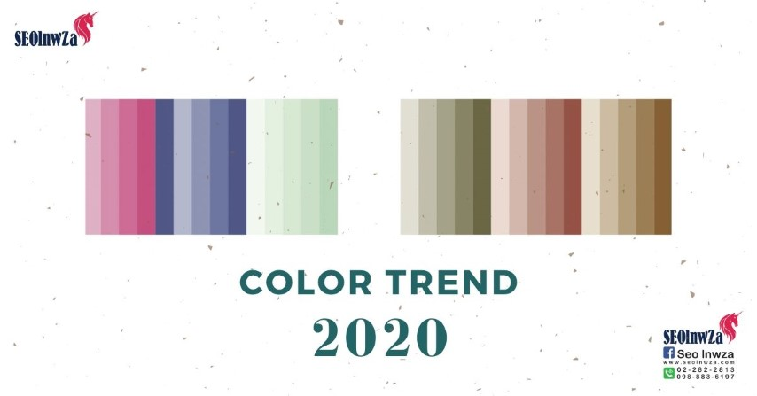 Color Trend 2020