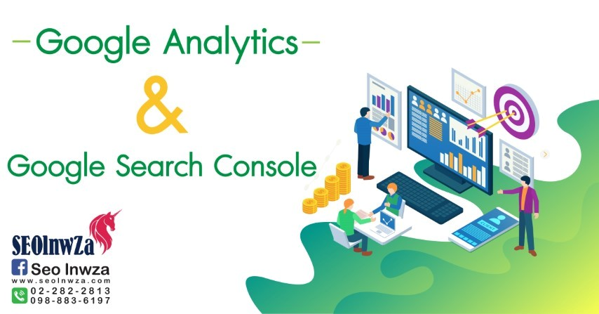 Google Analytics และ Google Search Console