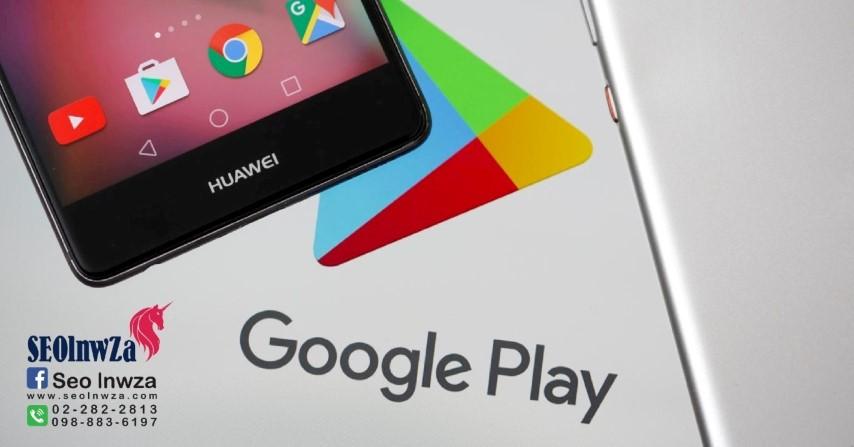 Huawei ชี้แจง...กรณี Google ลงดาบทางการค้า
