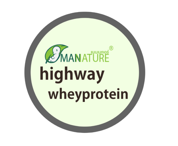 highwaywheyprotein